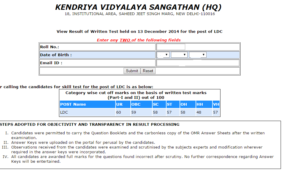 Kvs Ldc 2014 Question Paper Pdf