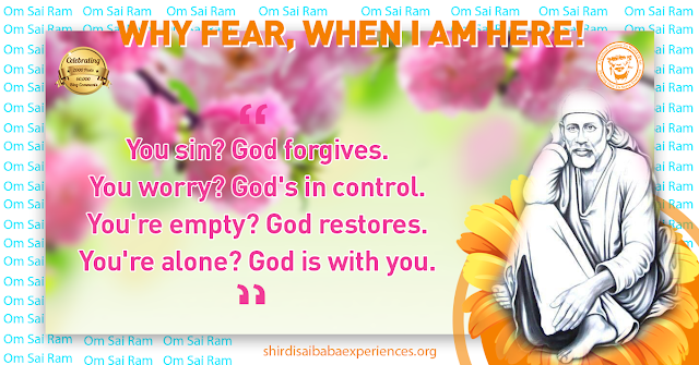 Prayer For A Good Life - Anonymous Sai Devotee