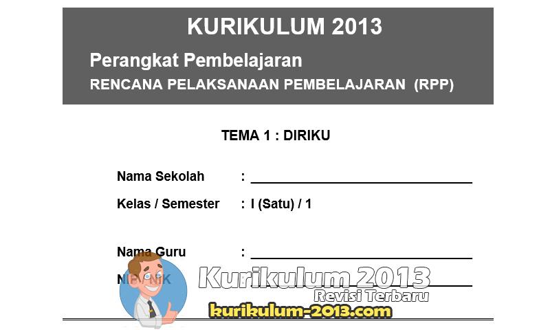 Contoh RPP Kurikulum 2013 Kelas 1,2,3,4,5,6 SD - Contoh RPP Kurikulum 2013
