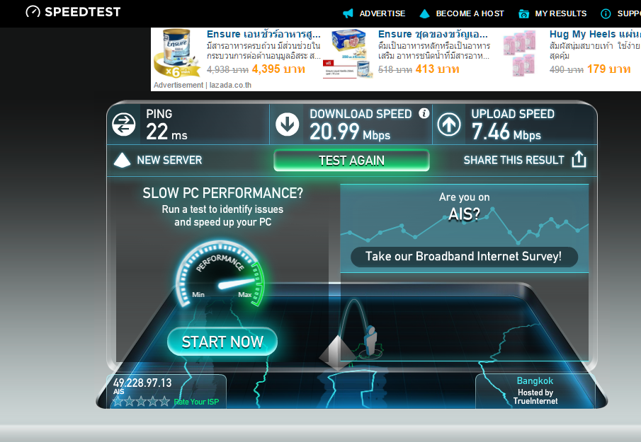 Ookla Speed Test Software Free Download For Pc - machinebertyl