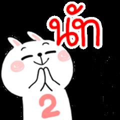 I am NUT : rabbit 2