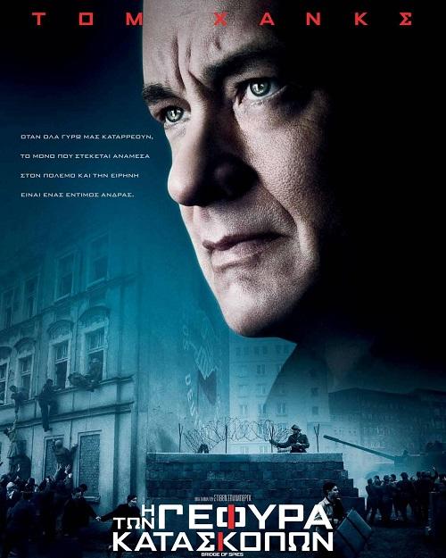 Bridge of Spies (2015) ταινιες online seires oipeirates greek subs
