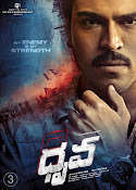 Dhruva movie first look wallpapers-thumbnail-1