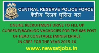 crpf+recruitment+2016