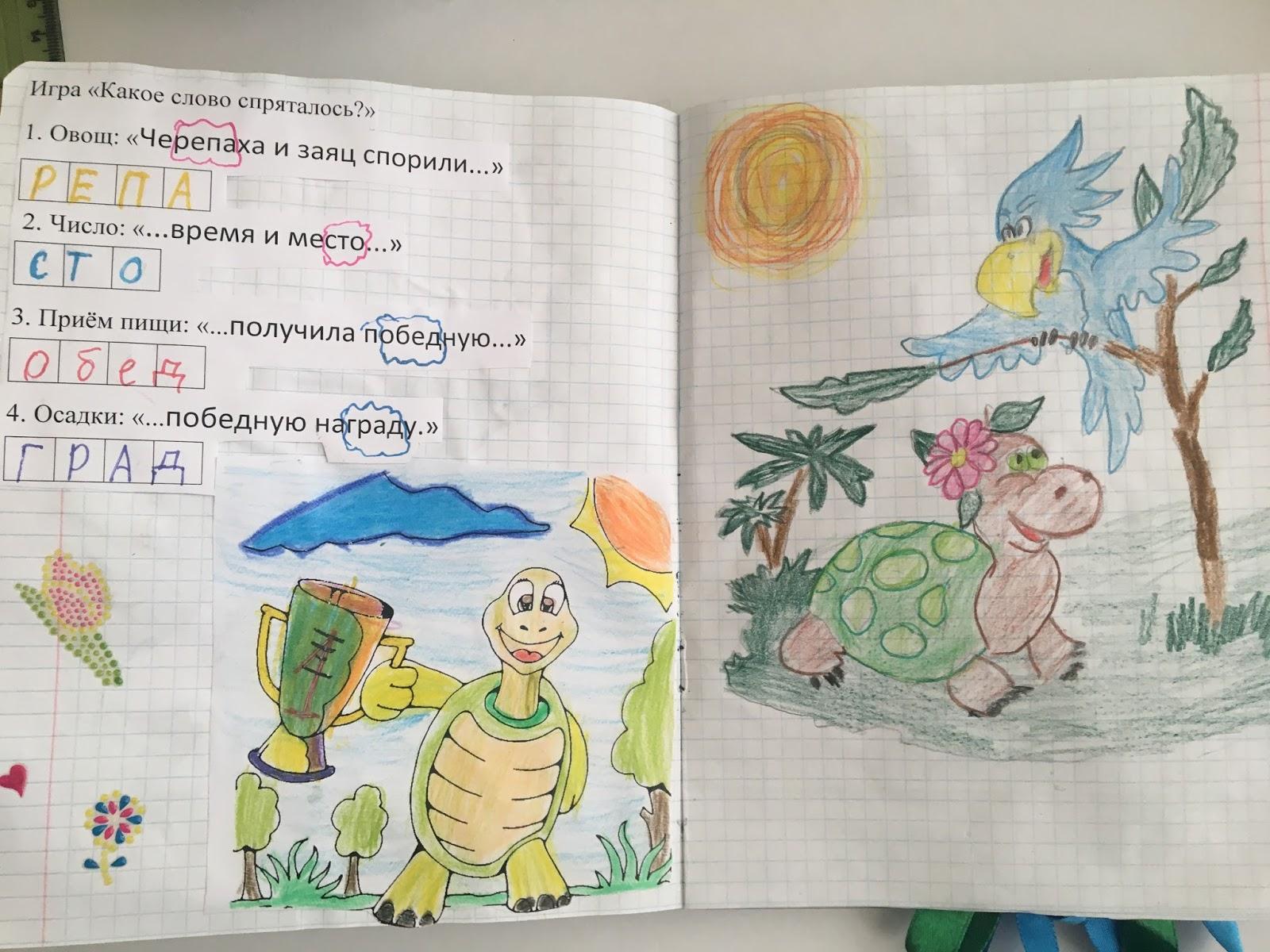 Читать мангу по любовь на русском языке