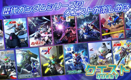 SD Gundam G Generation Frontier Mod Apk