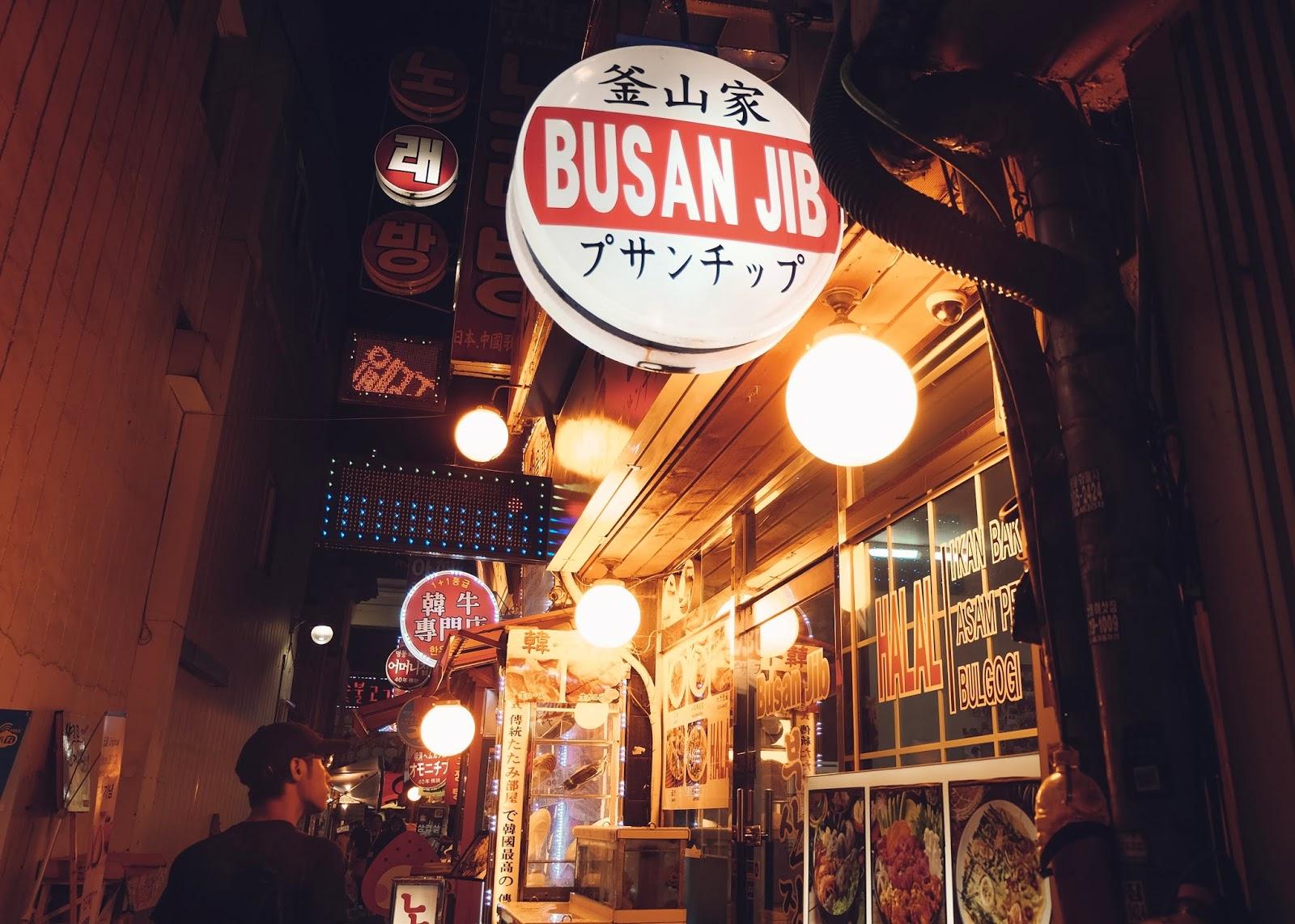 Busan Jib Restaurant Seoul Korea Curitan Aqalili