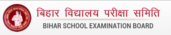 BSEB matric results 2017