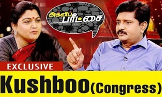 Exclusive Interview With Kushboo (Congress) 20-10-2018
