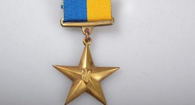 Порошенко присвоїв звання Героїв України Грицаку та генералу Шевцову