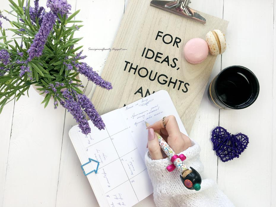 20 вещей, которые вы просто обязаны сделать этой весной/ блог A Piece of beauty