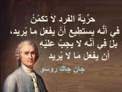 اقوال ماثورة
