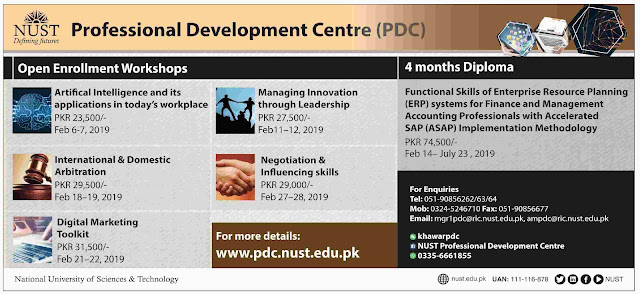 NUST PDC Admissions - All Pakistan Exam Results