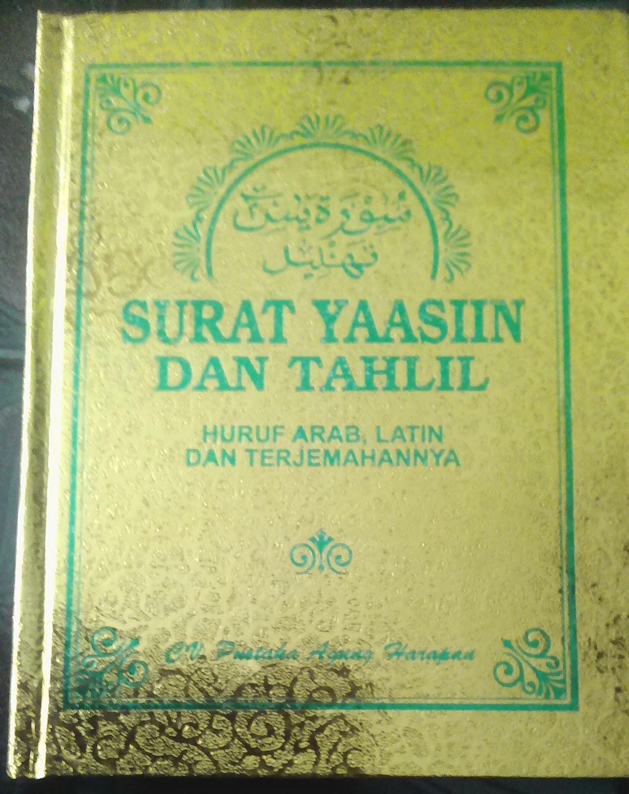 Last Ned Tilbyr Buku Surat Yasin Dan Tahlil Pdf Indexists