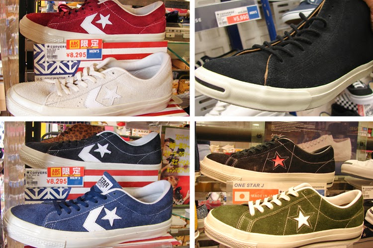 b0abe8bfd78 Crazy Converse in Japan and Where to Buy Them Online