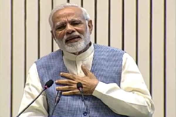 pm-narendra-modi-latest-news-in-hindi