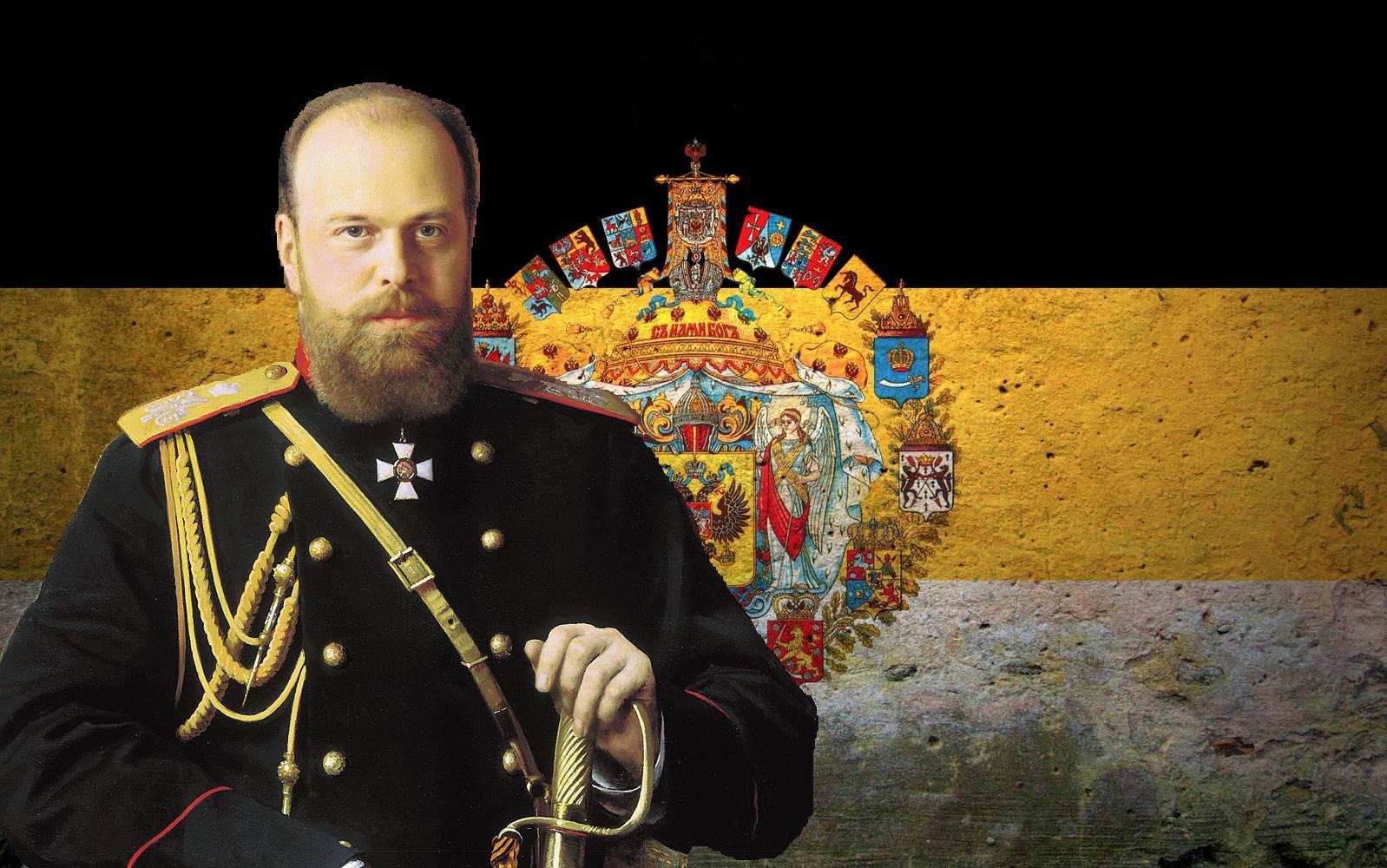 The Mad Monarchist: Monarch Pr...