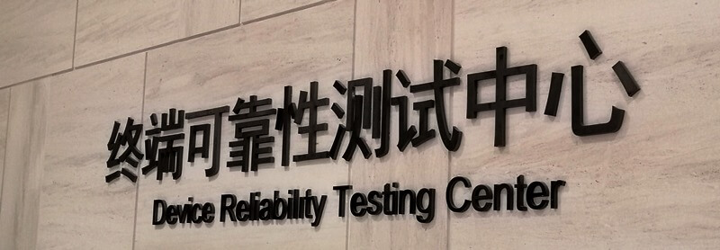 Shanghai R&D Center