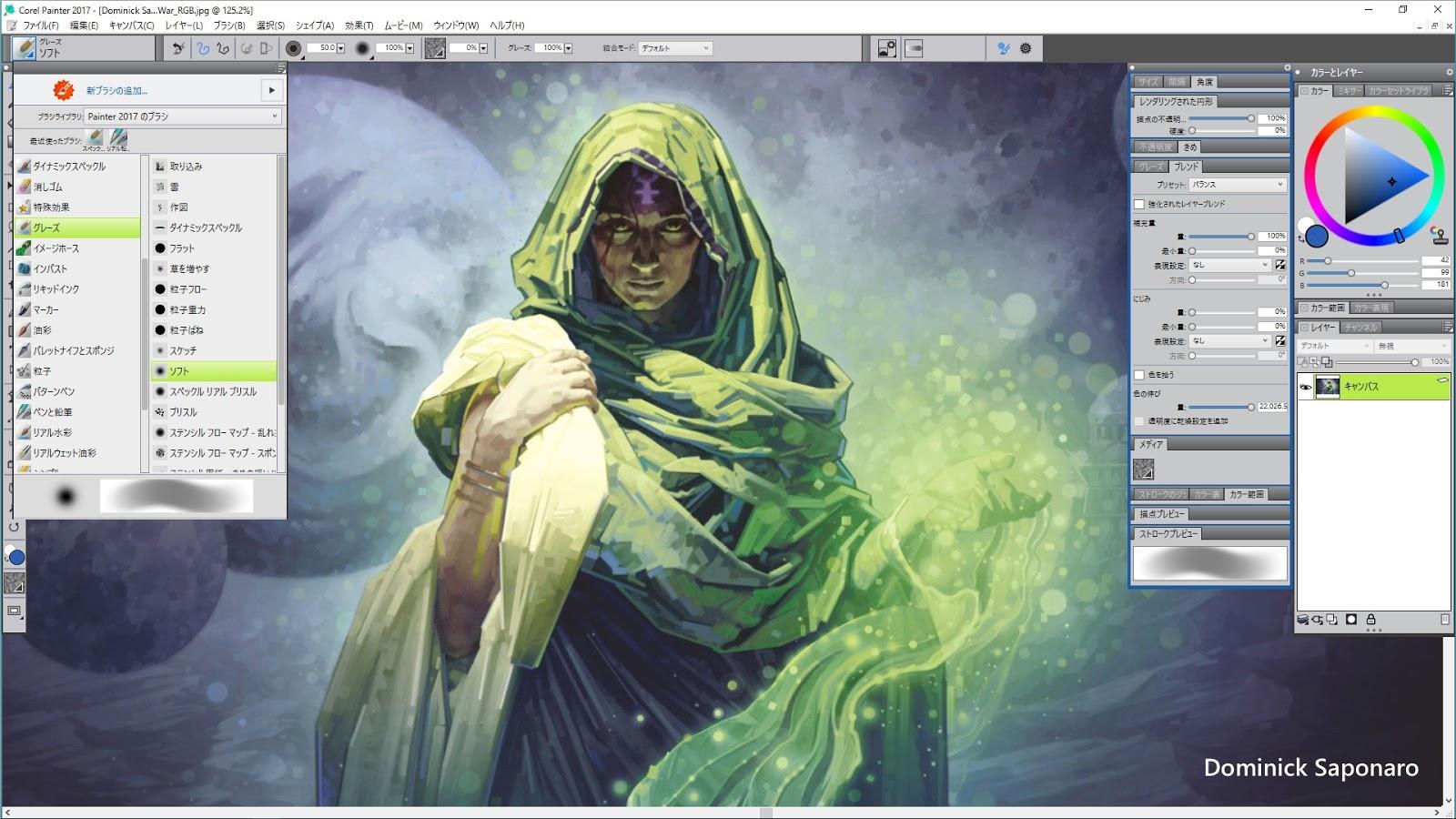 corel painter x portable free download