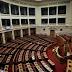 Βουλή: Έρχεται ρύθμιση για ληξιπρόθεσμες οφειλές προς τους Δήμους