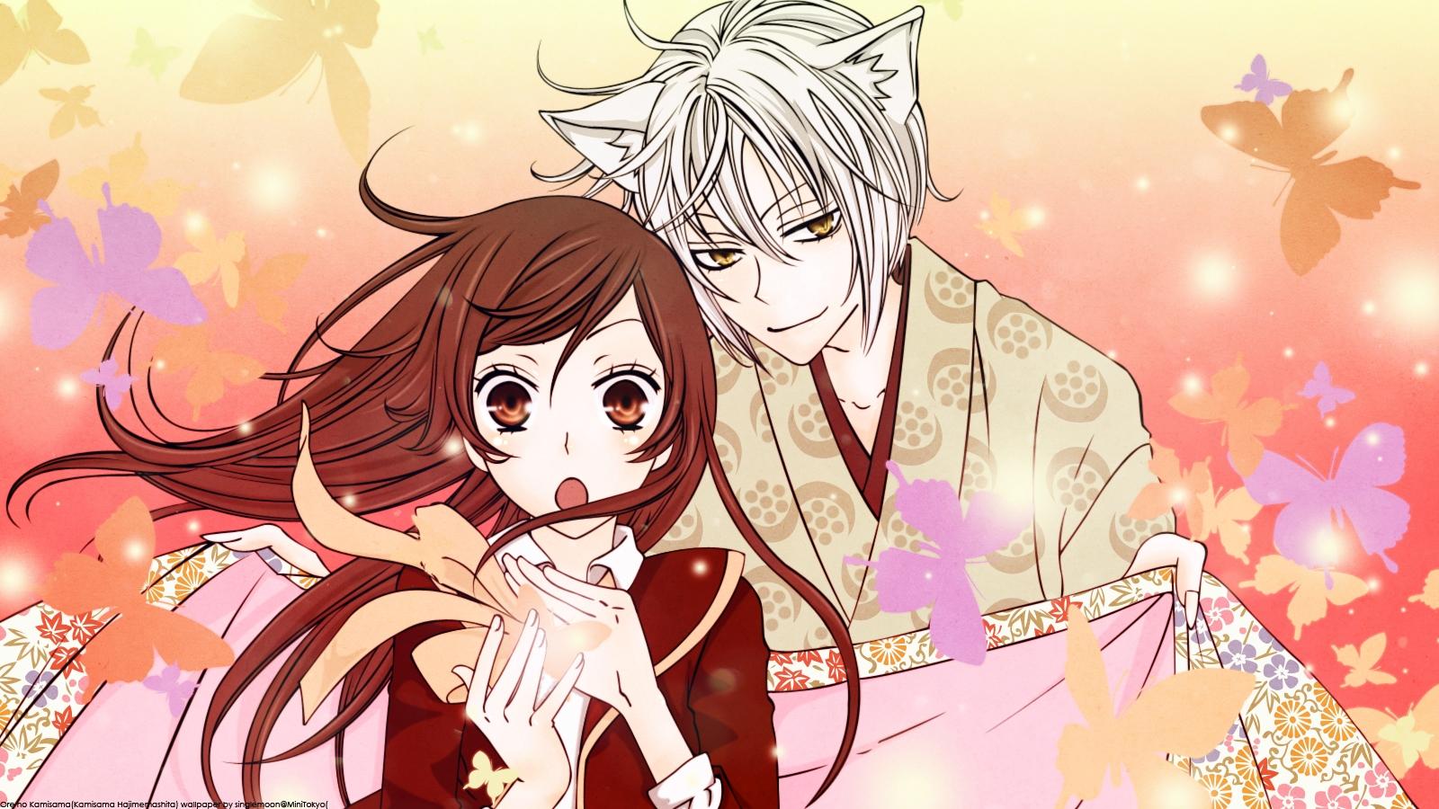 Download Kamisama Hajimemashita [BD] Sub Indo : Episode 1-13 END
