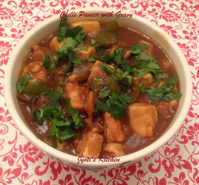 Chilli Paneer with Gravy Recipe