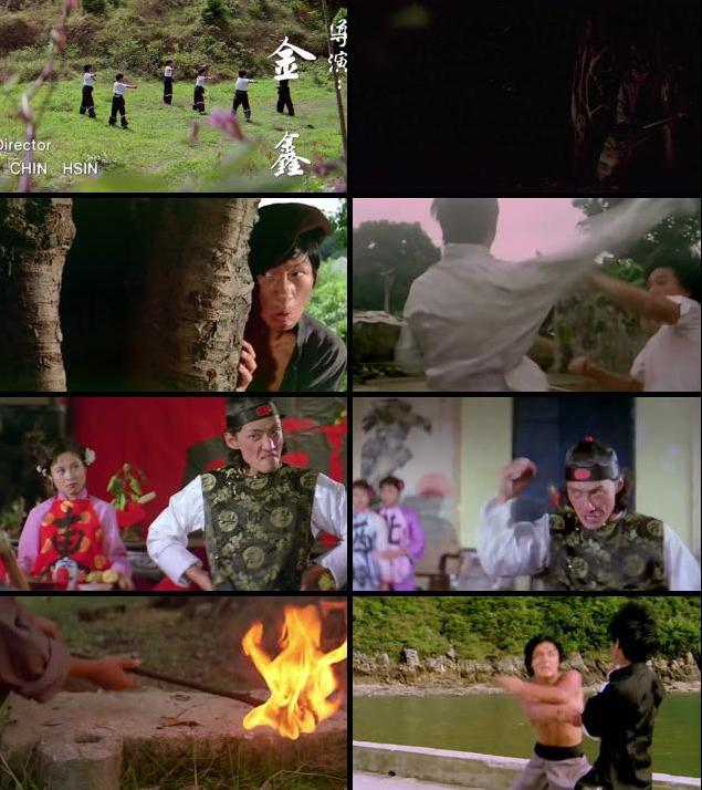 Master With Cracked Fingers 1971 Dual Audio Hindi 480p BluRay