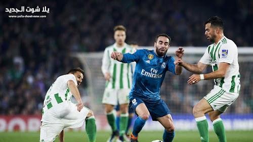 ريال مدريد ينهي موسمه الكارثي بالخساره من امام ريال بيتيس الدوري الاسباني