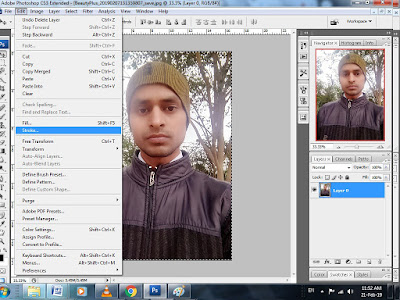 How To Create Photo Border in Hindi
