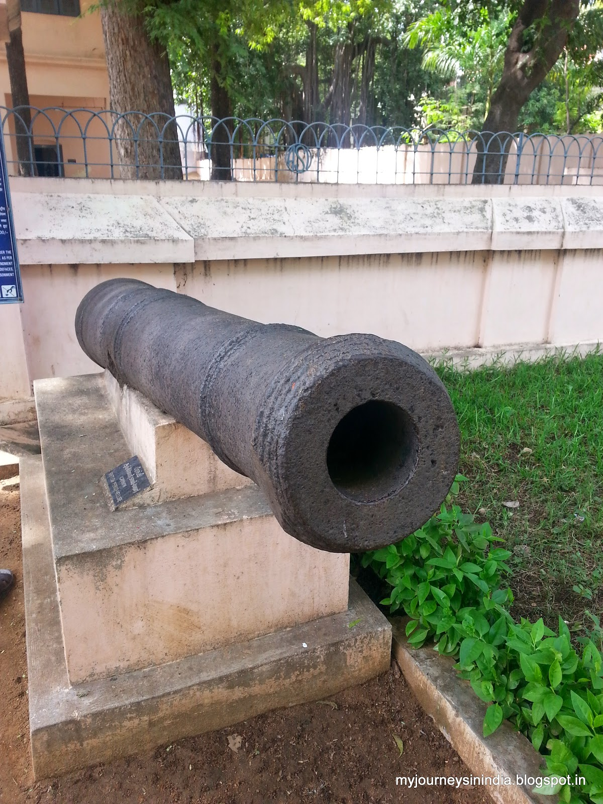 Vellore Fort Museum