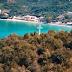 Θεσπρωτία:Οδοιπορικό ...στην παραδεισένια Πέρδικα![βίντεο]