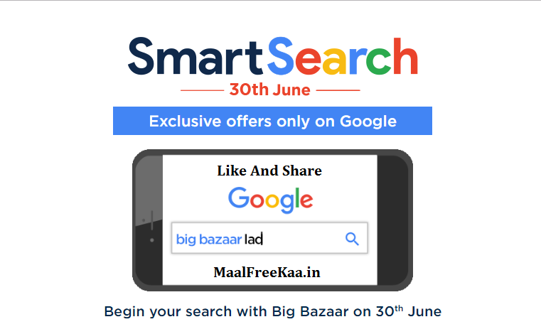 - Big Review Smart Giveaway Rs Earn Search 2019 Free On Win Contest Reward Freebie 100 Loot Google Bazaar