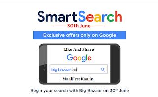 Big Bazaar Free Loot