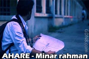 AHARE BY MINAR RAHMAN