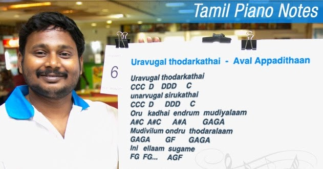 uravugal thodarkathai unarvugal song