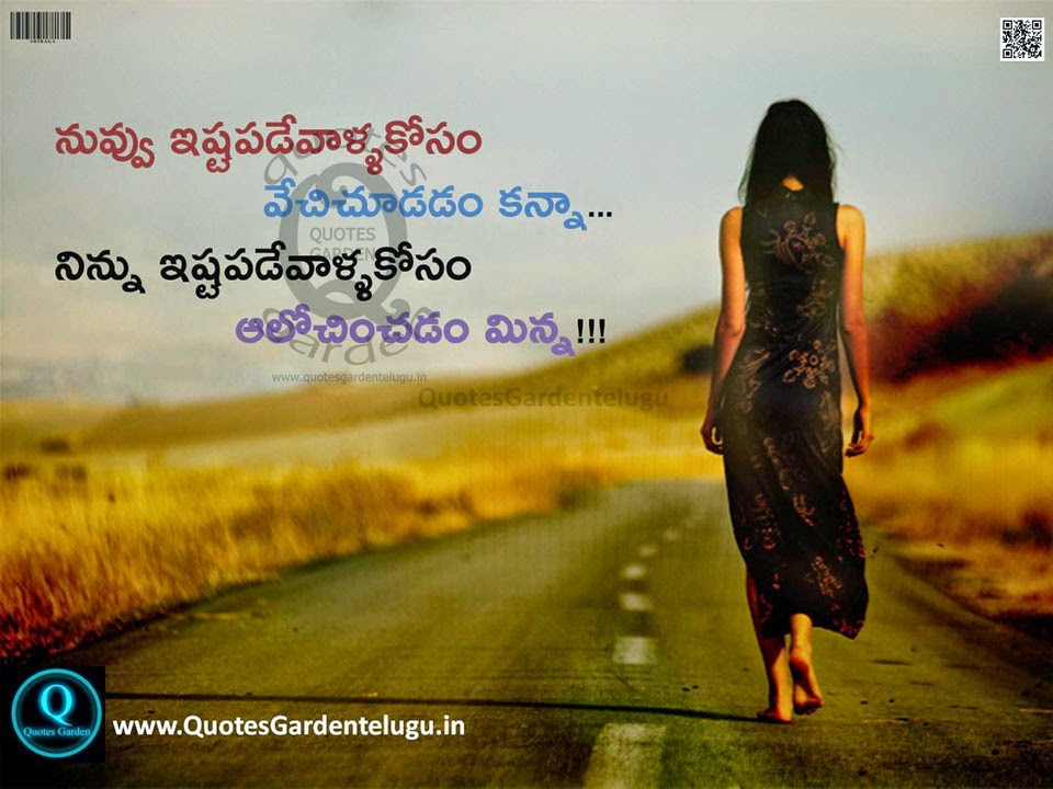 Best Telugu Love Quotes with beautiful images 1804151 HDwallpapers