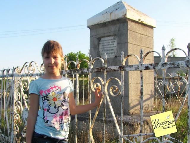 Белогорск. Лагерь Суворова на Суворовской горке