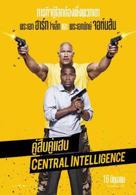 [ภาพชัด MASTER มาแล้ว] CENTRAL INTELLIGENCE (2016) คู่สืบคู่แสบ [1080P] [เสียงไทยโรง ซับจีนฝัง]