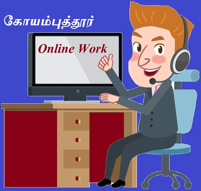 Online Designing Jobs Without Investment