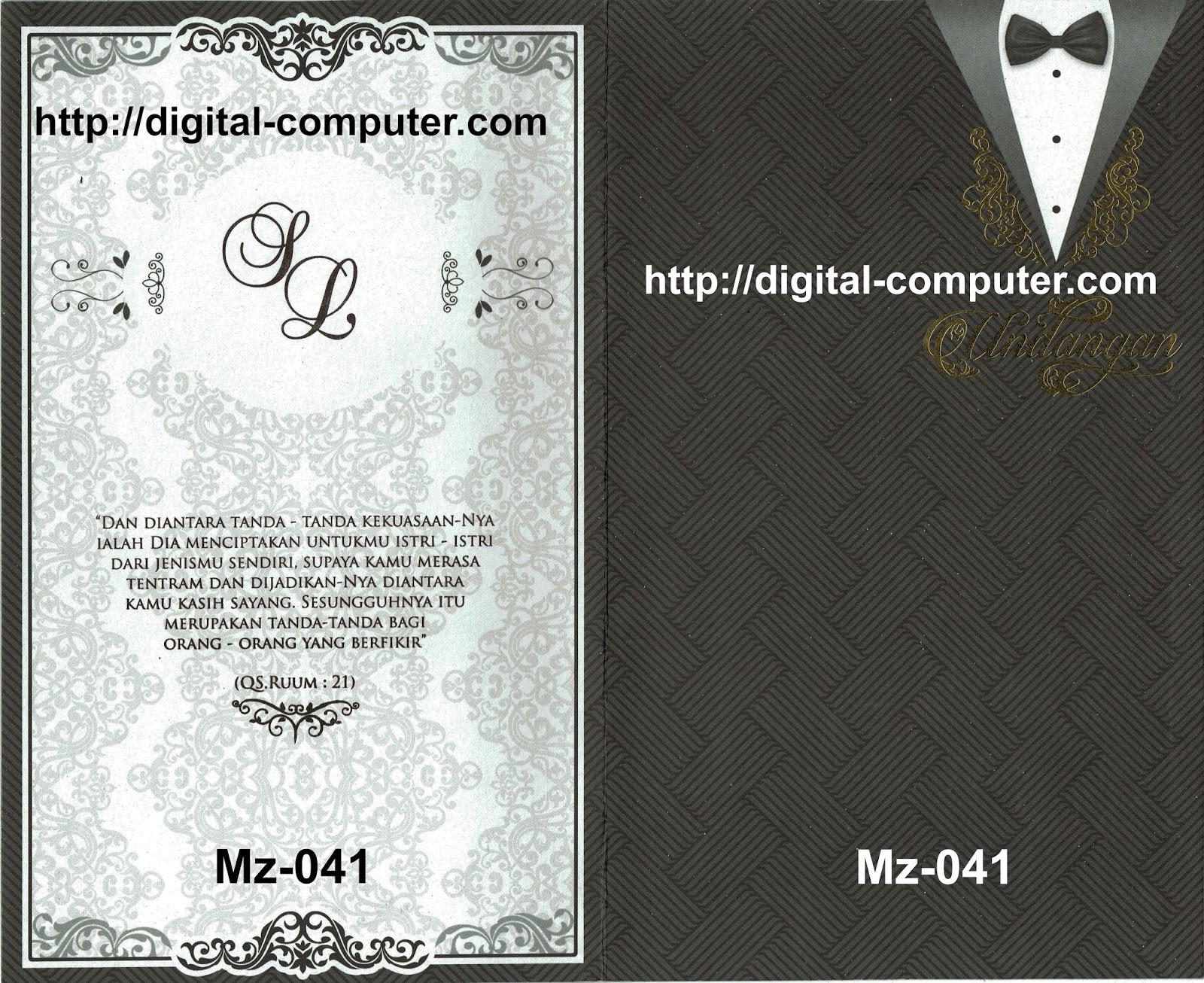 Undangan Softcover Mz-041