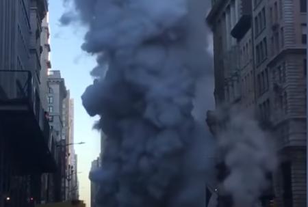 Óriási robbanás rázta meg New Yorkot