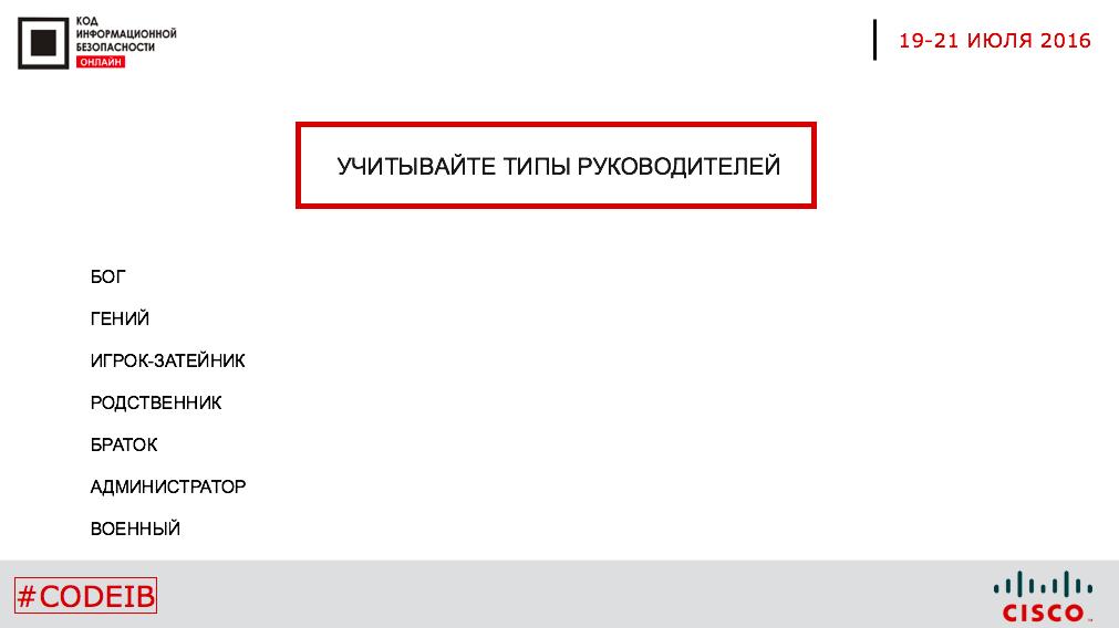 Программа воруем вещи скачать скачать программу автотранспорт москвы