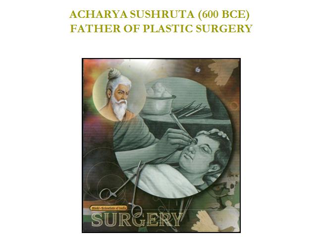 acharya sushruta,father of surgery ,rasa ratnakara,nagarjuna,acharya kanda,surya siddhanta,bhaskaracharya,genius of algebra,Great ancient Indians,aryabatta,aryabhatiyam,astronomy,vaishehika darshana,