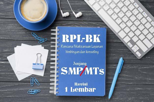 RPL BK 1 Lembar SMP/MTs Kelas 9 Semester 2