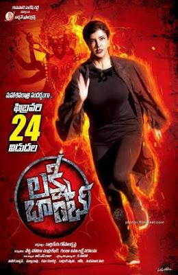 Lakshmi Bomb 2017 Full Movie Download in Hindi Dual Audio