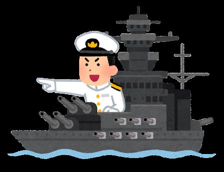 戦艦に乗る人のイラスト(男性)