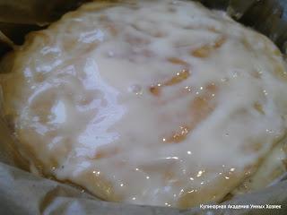 Песочный пирог-слойка с яблочной начинкой