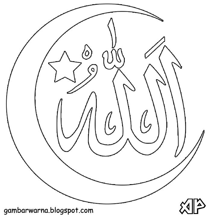 39 Gambar Mewarnai Kaligrafi Islami Terbaru