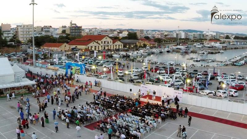 Ανοίγει τις πύλες της η 18η Διεθνής Έκθεση Αλεξανδρούπολης Alexpo 2018
