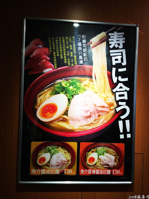 IMG 3998 - 【台中美食】來自日本的『藏壽司』讓你不只是單調的吃迴轉壽司,吃完還能玩遊戲喔! @迴轉壽司@日本連鎖@握壽司@日本道地